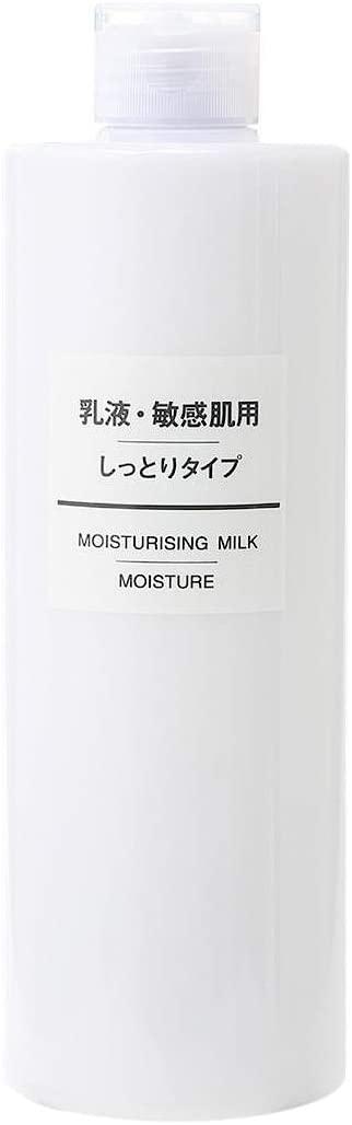 無印良品(MUJI) 乳液・敏感肌用・しっとりタイプの商品画像6