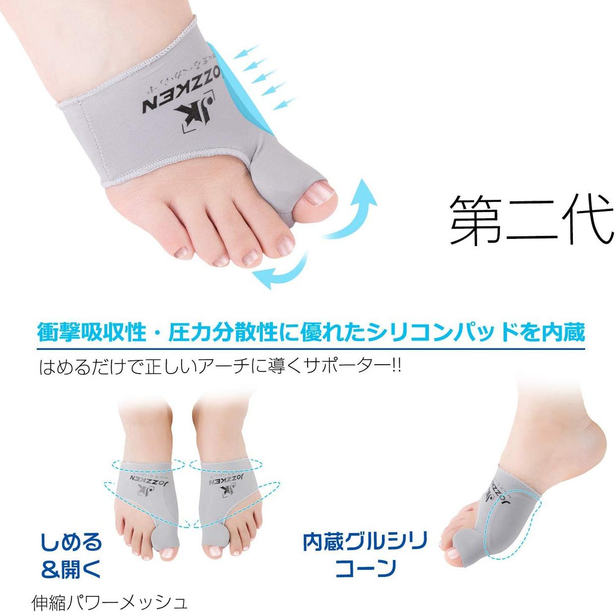 JZK-JAPAN(ジェイゼットケージャパン) 外反母趾サポーターの商品画像2