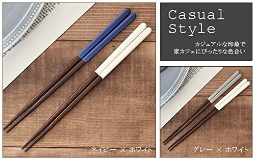 Tableware East(テーブルウェアイースト) 箸 COCOE 選べる2膳セットの商品画像9