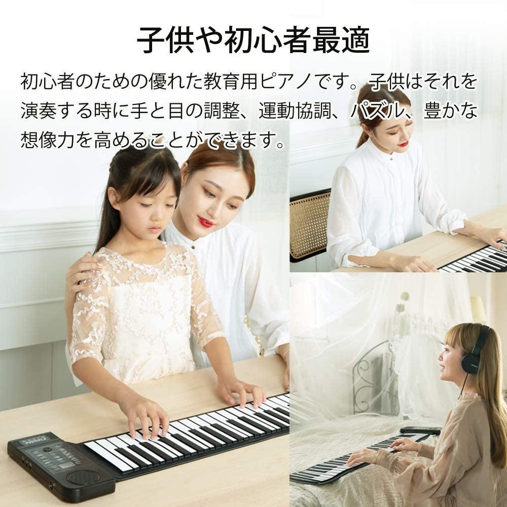 CARINA(カリーナ) ロールアップキーボードピアノ 61鍵 AF0061の商品画像3