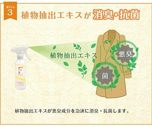 FAIRIEL(フェアリール) 花粉用の商品画像7