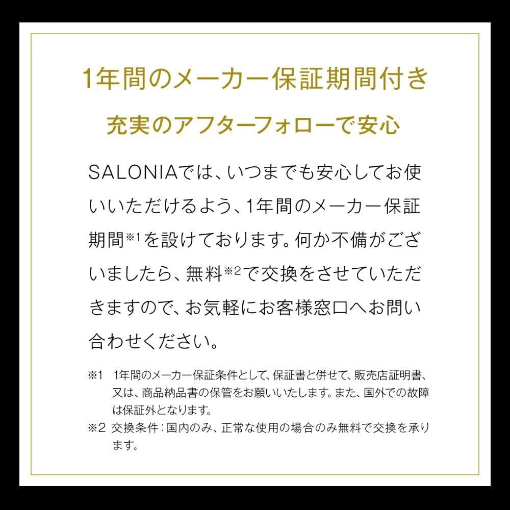 SALONIA(サロニア) ストレートヒートブラシの商品画像6