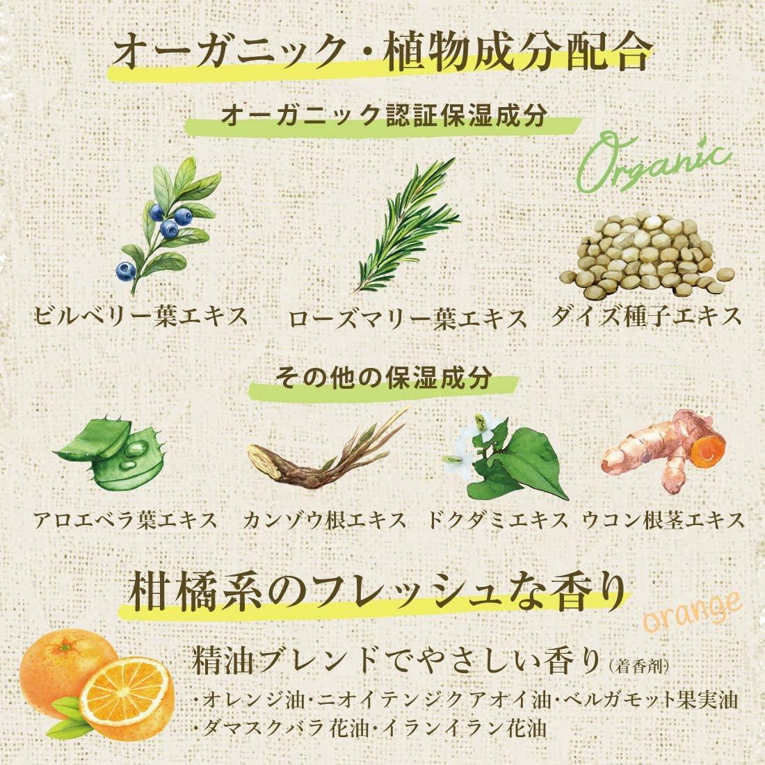 メイコーnaturactor(ナチュラクター) ミルクの商品画像5