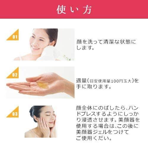 エビス化粧品(EBiS) Cエッセンスの商品画像14