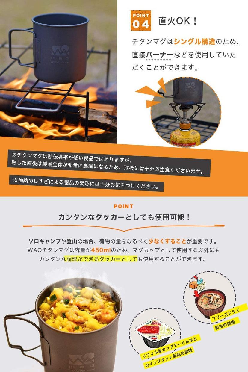 WAQ(ワック) チタンマグの商品画像4