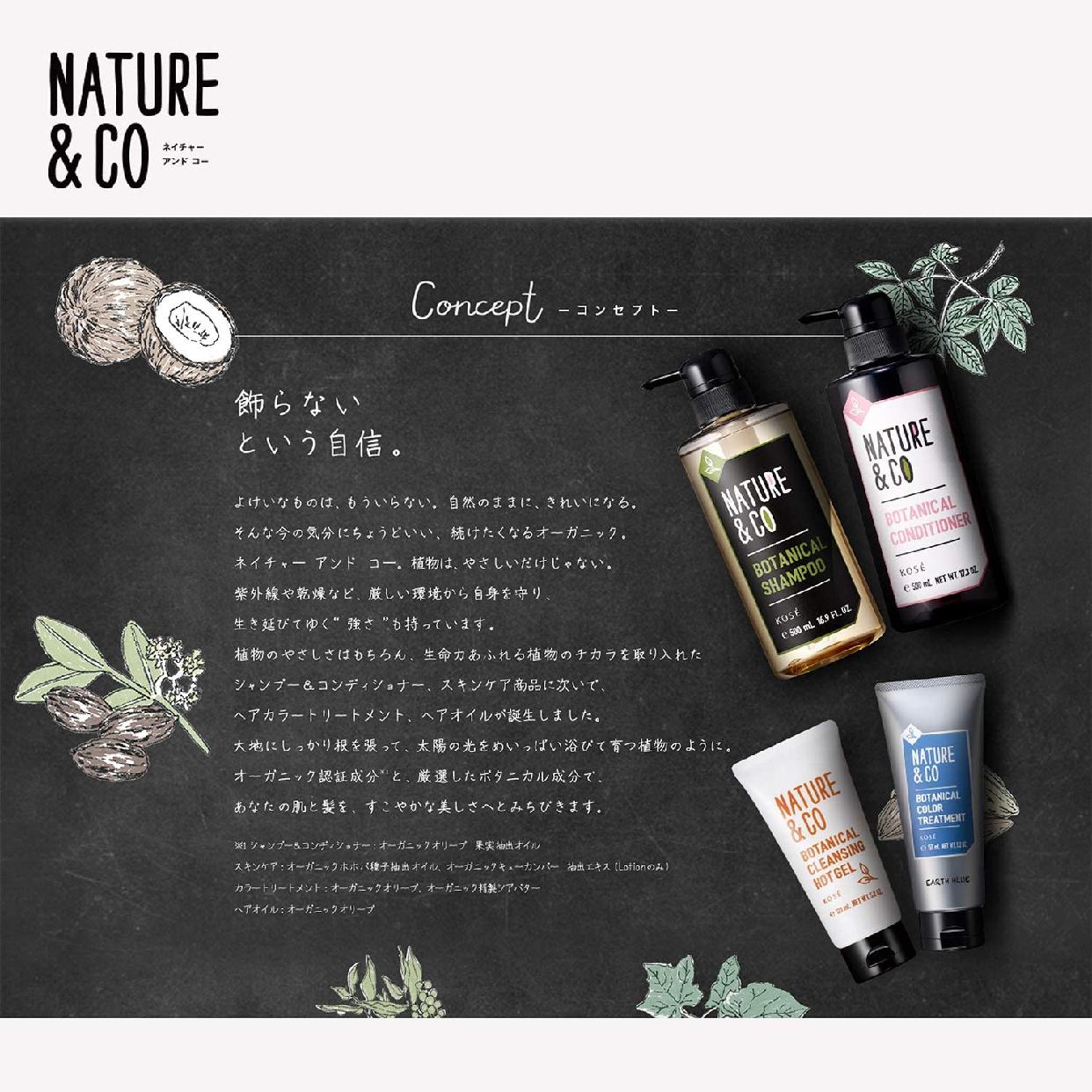 Nature&Co(ネイチャーアンドコー) ボタニカル ローションの商品画像6