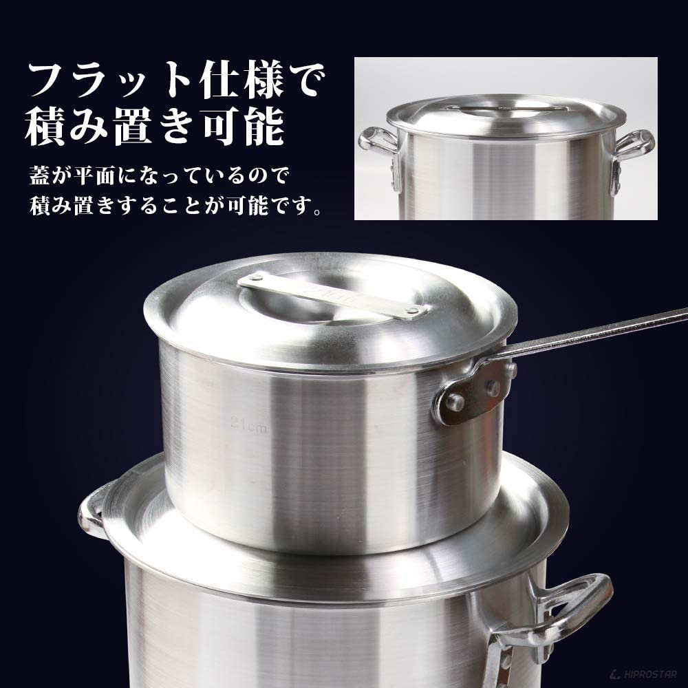 KIPROSTAR(キプロスター) 業務用アルミ半寸胴鍋(蓋付)の商品画像5