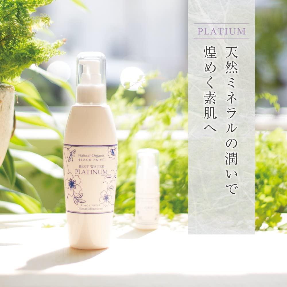 ヒト乳酸菌配合 化粧水 プレミアム ベストウォーター プラチナの商品画像2