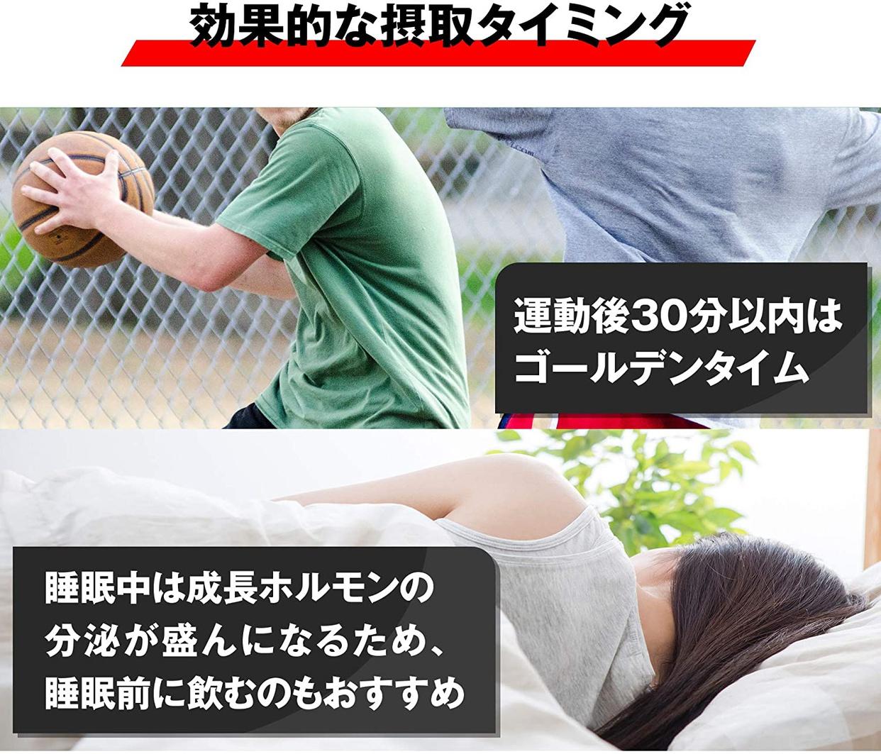 健創ファクトリー 部活プロテインの商品画像9