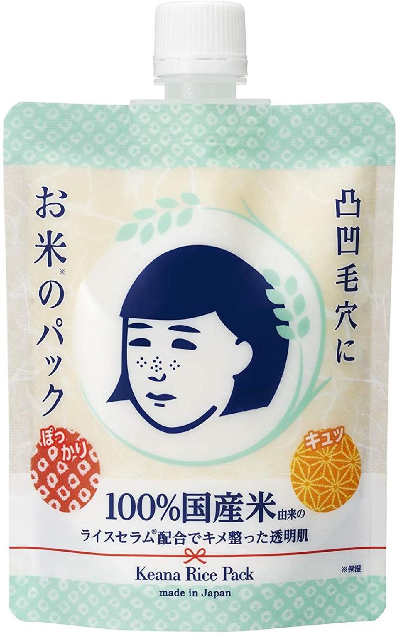 毛穴撫子(けあななでしこ)お米のパック