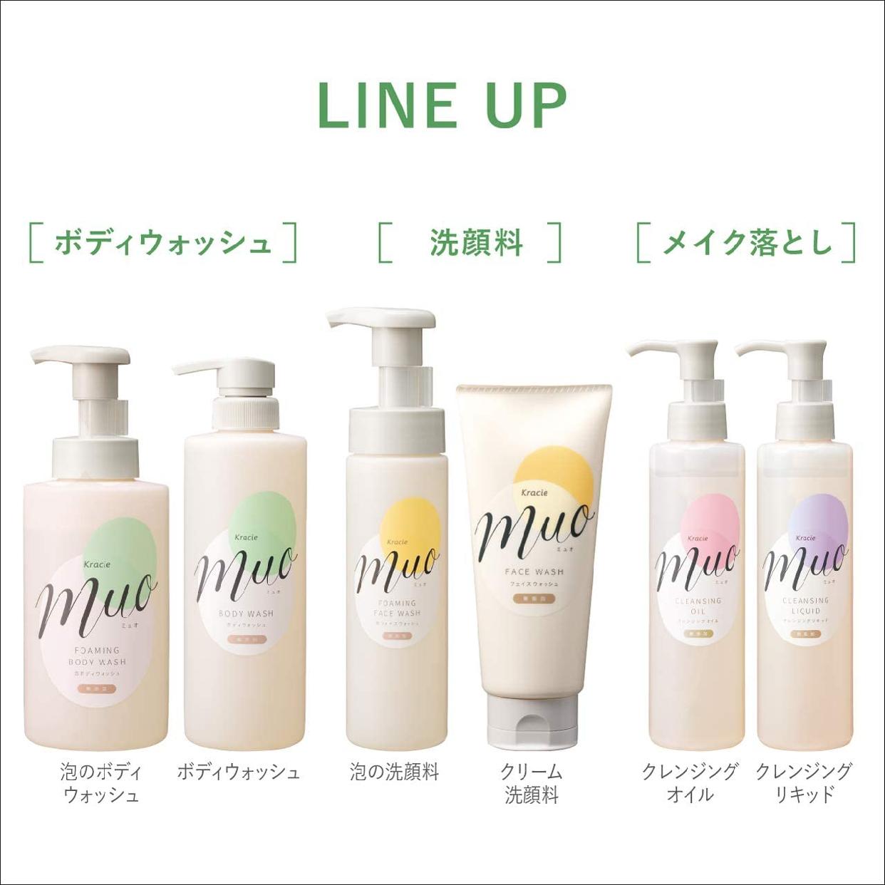 muo(ミュオ) 泡の洗顔料の商品画像7