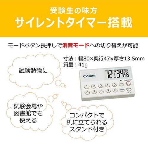 CANON(キヤノン) クロック&タイマー CT-40の商品画像3