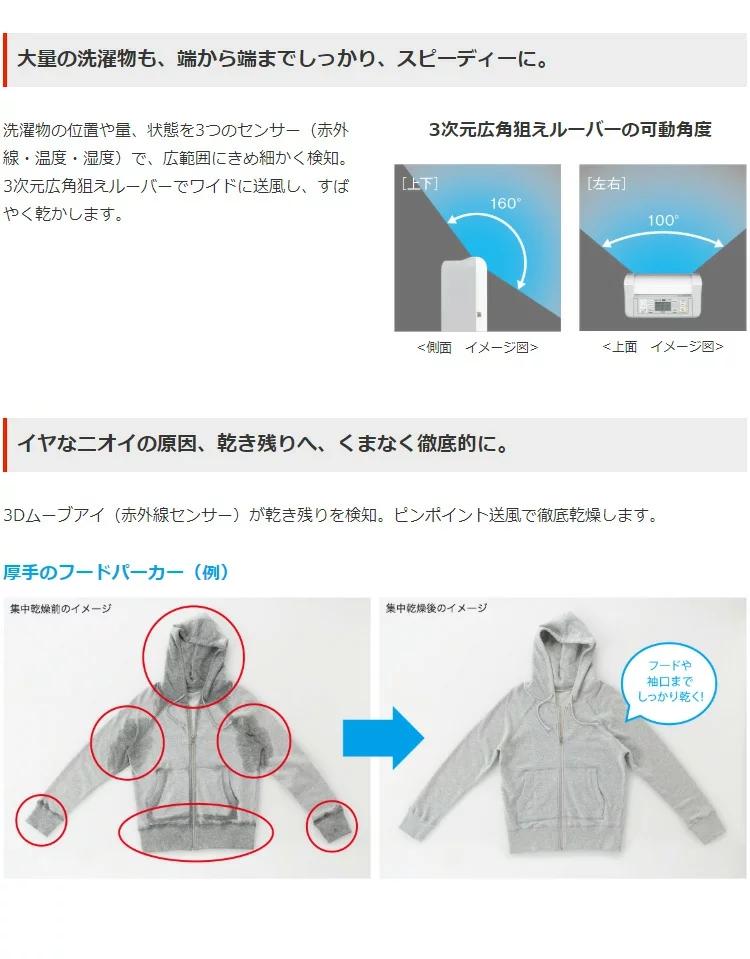 三菱電機(MITSUBISHI ELECTRIC) 衣類乾燥除湿機サラリ MJ-M100PXの商品画像7