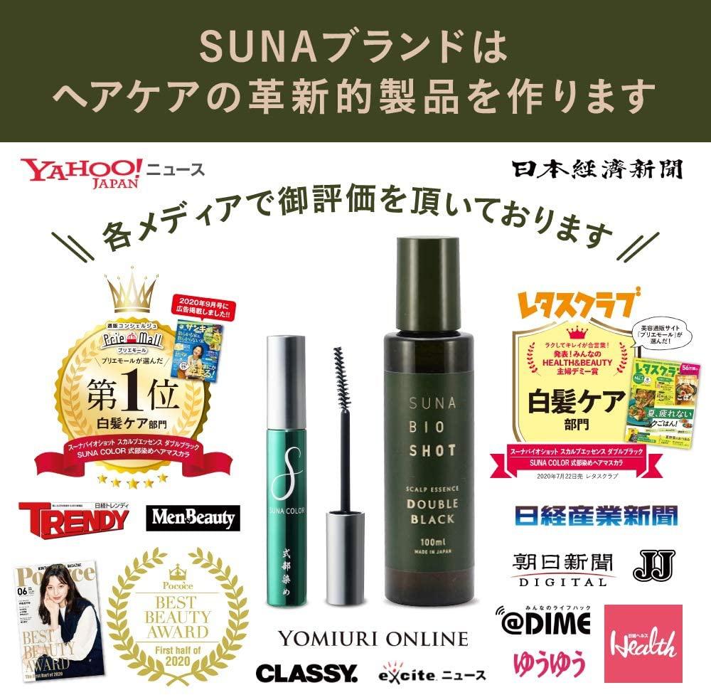 SUNA(スーナ) SUNA 式部染めヘアマスカラの商品画像8