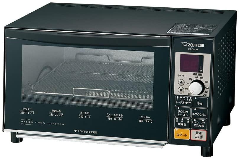 象印(ZOJIRUSHI) オーブントースターこんがり倶楽部ET-GM30の商品画像
