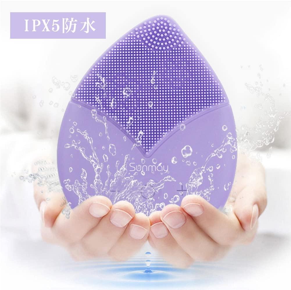 Sunmay(さんめい)洗顔ブラシの商品画像7