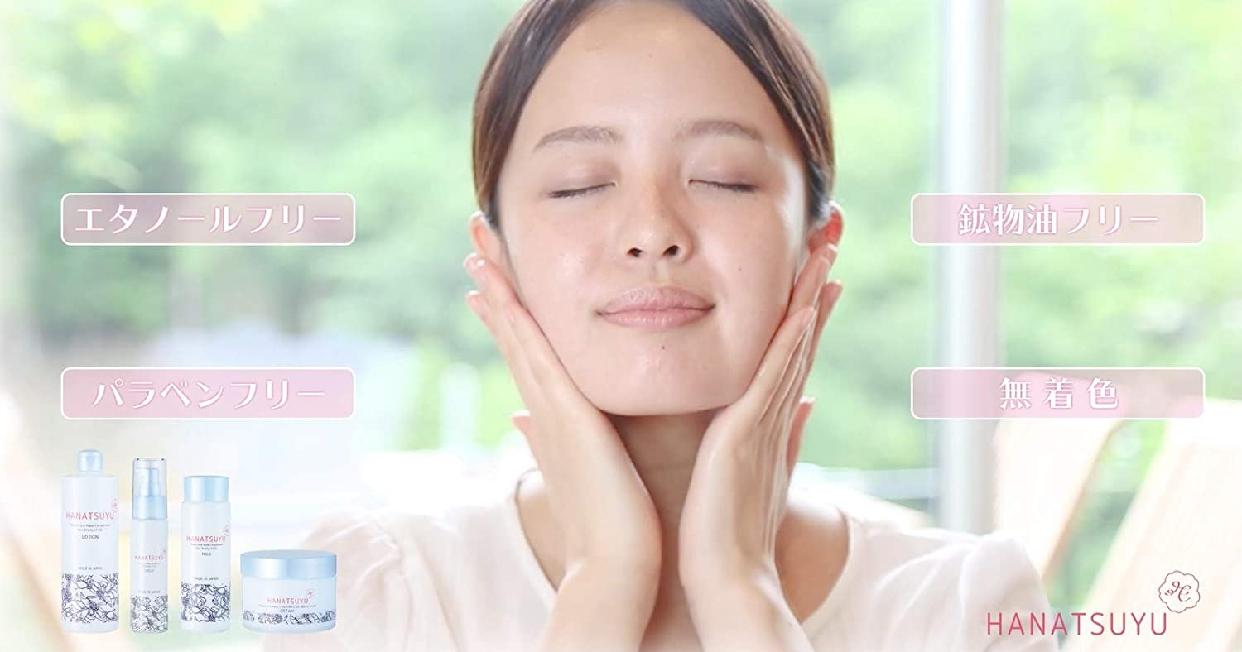HANATSUYU 化粧水の商品画像8