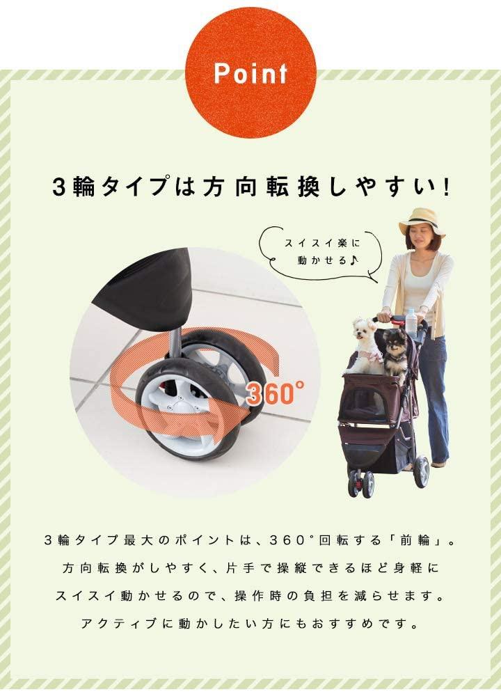 Ottostyle.jp 折りたたみペットカートの商品画像4