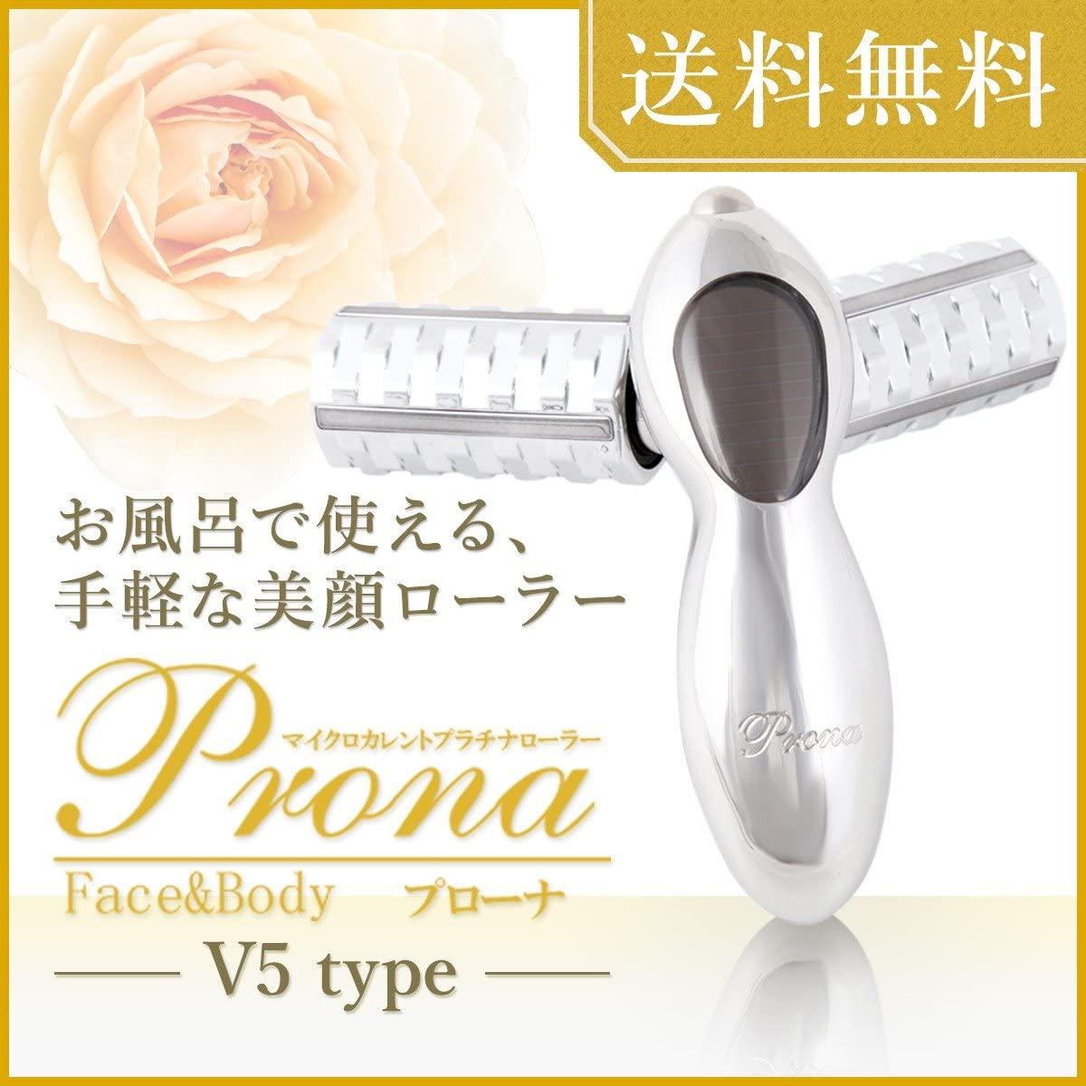 Prona 美顔ローラーの商品画像2