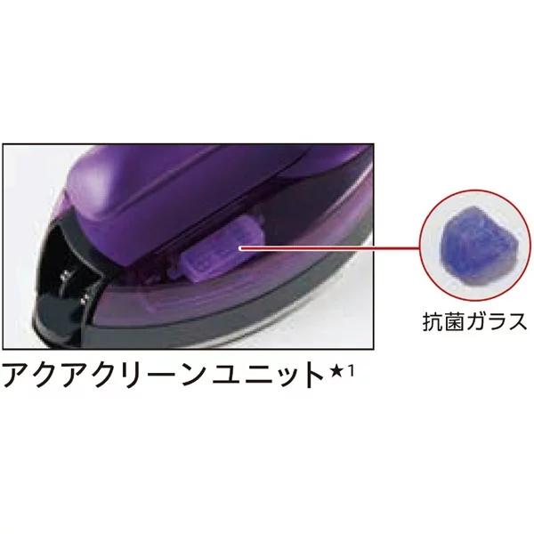 東芝(TOSHIBA) コードレスアイロン TA-FLW910の商品画像6
