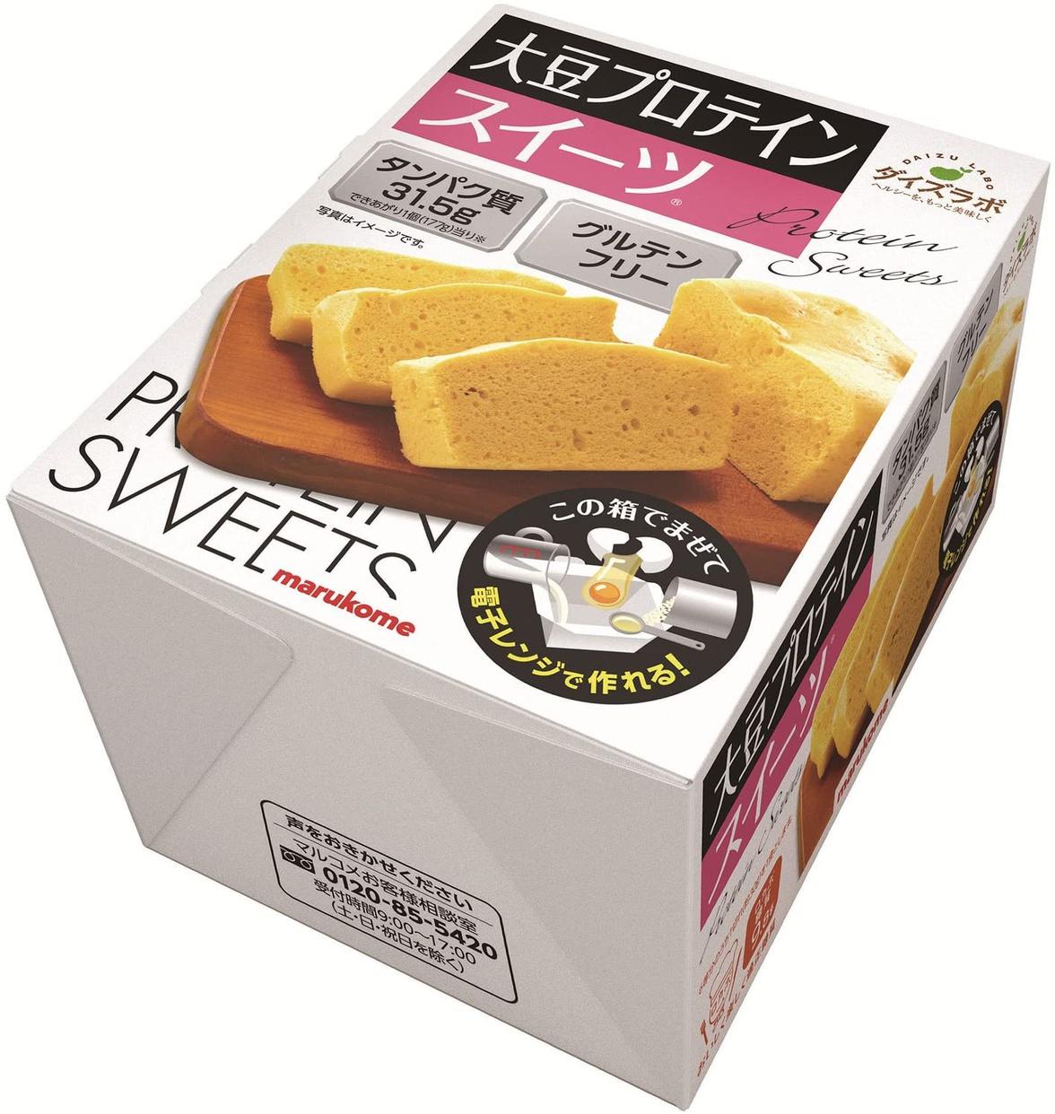 marukome(マルコメ) ダイズラボ 大豆プロテインスイーツの商品画像3