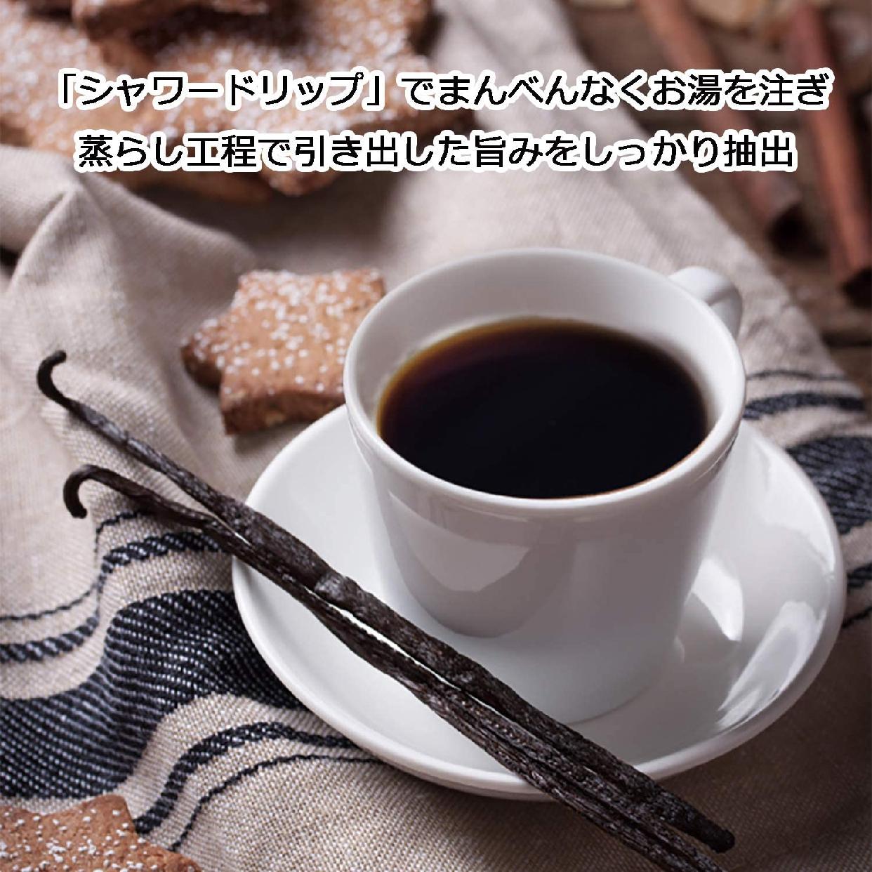 タイガー魔法瓶(たいがー)コーヒーメーカー ACE-S080の商品画像3