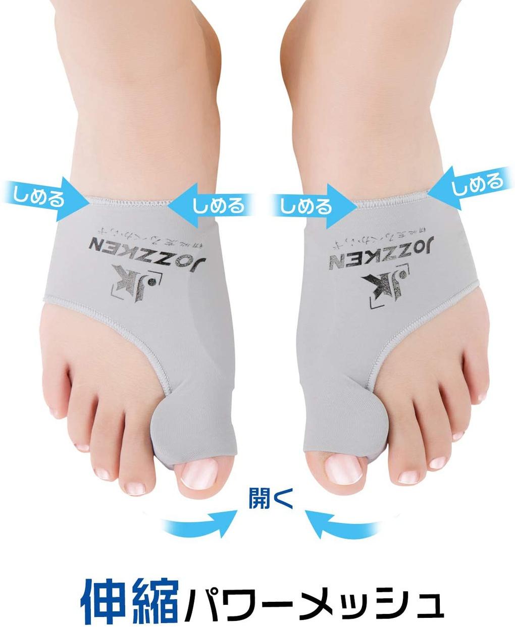 JZK-JAPAN(ジェイゼットケージャパン) 外反母趾サポーターの商品画像5