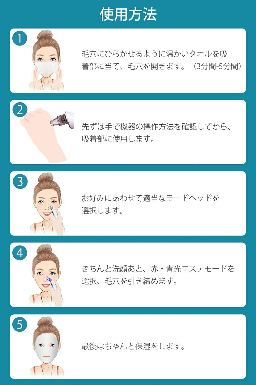 YIHAI(イーハイ) 毛穴吸引器の商品画像7