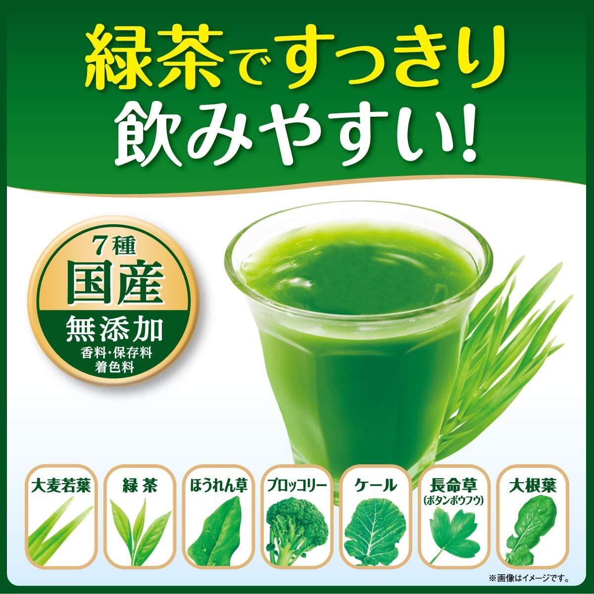 伊藤園(イトウエン) 毎日1杯の青汁 糖類不使用の商品画像11