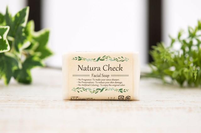 Natura Check(ナチュラチェック) 無添加洗顔せっけん