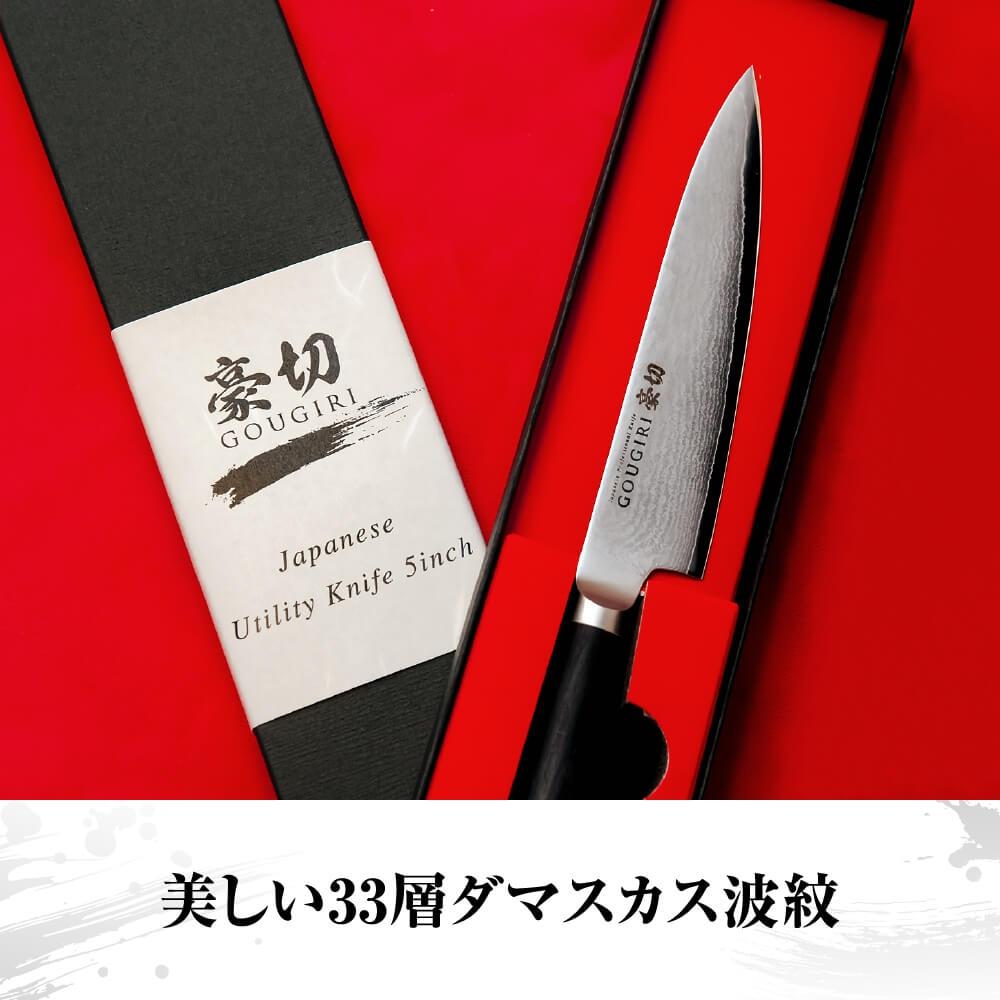 豪切(ゴウギリ) プロ仕様 ダマスカス包丁(ミルフィーユ包丁) ペティナイフ 125mmの商品画像14