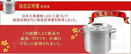 ダイシン アルミ寸胴鍋 35cm 32L 蓋付の商品画像7