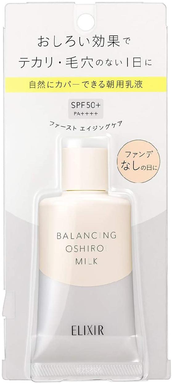 ELIXIR(エリクシール) ルフレ バランシング おしろいミルク Cの商品画像7