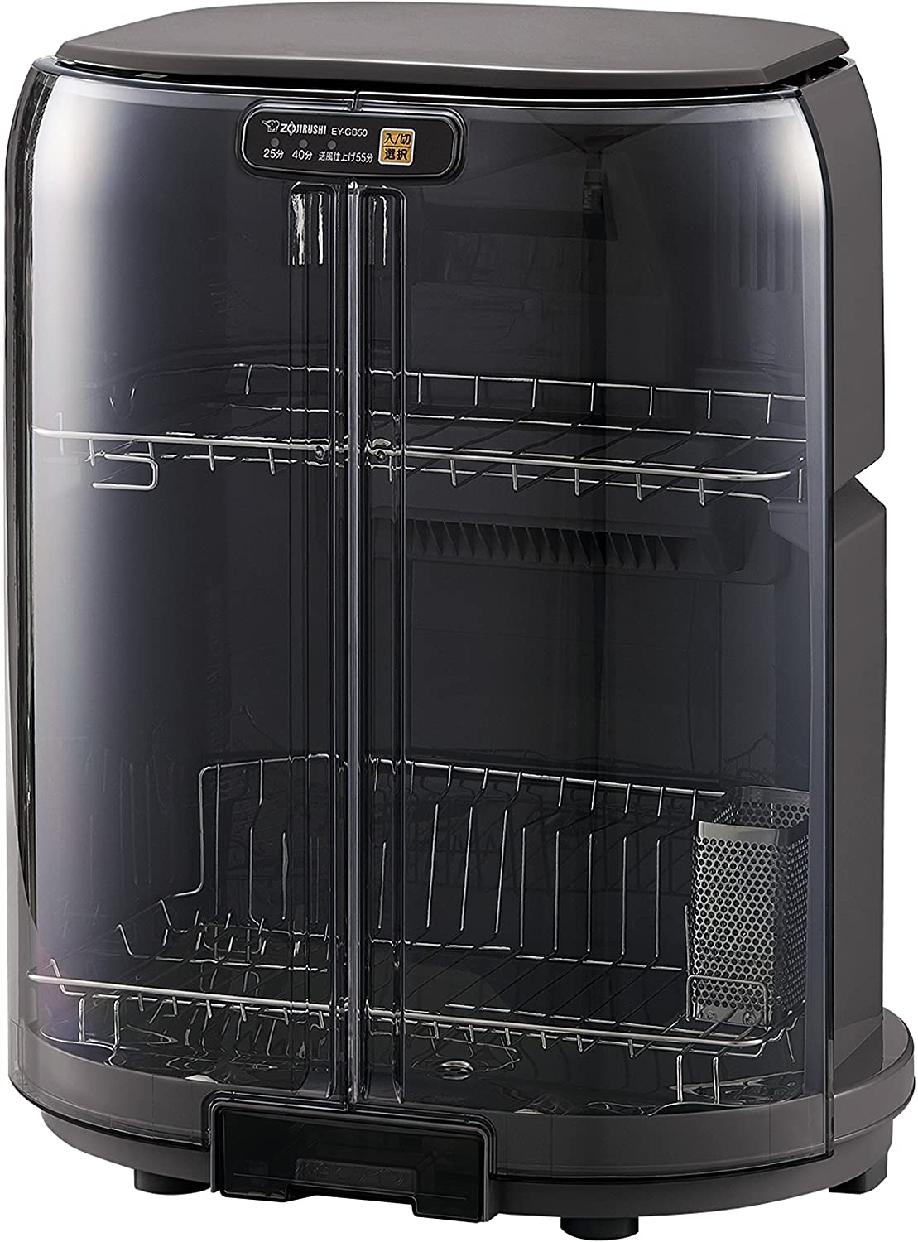 象印(ZOJIRUSHI) 食器乾燥器 EY-GB50の商品画像