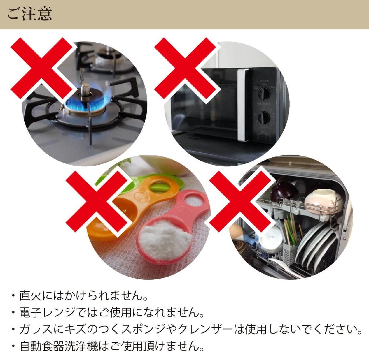 KONO(コーノ) 名門4人用ドリッパーセットの商品画像3