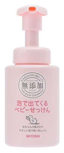 MIYOSHI(ミヨシ) 無添加 泡で出てくるベビーせっけんの商品画像