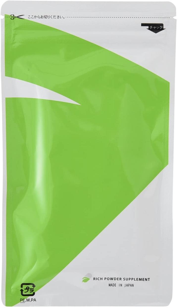 リッチパウダー L-リジンの商品画像2