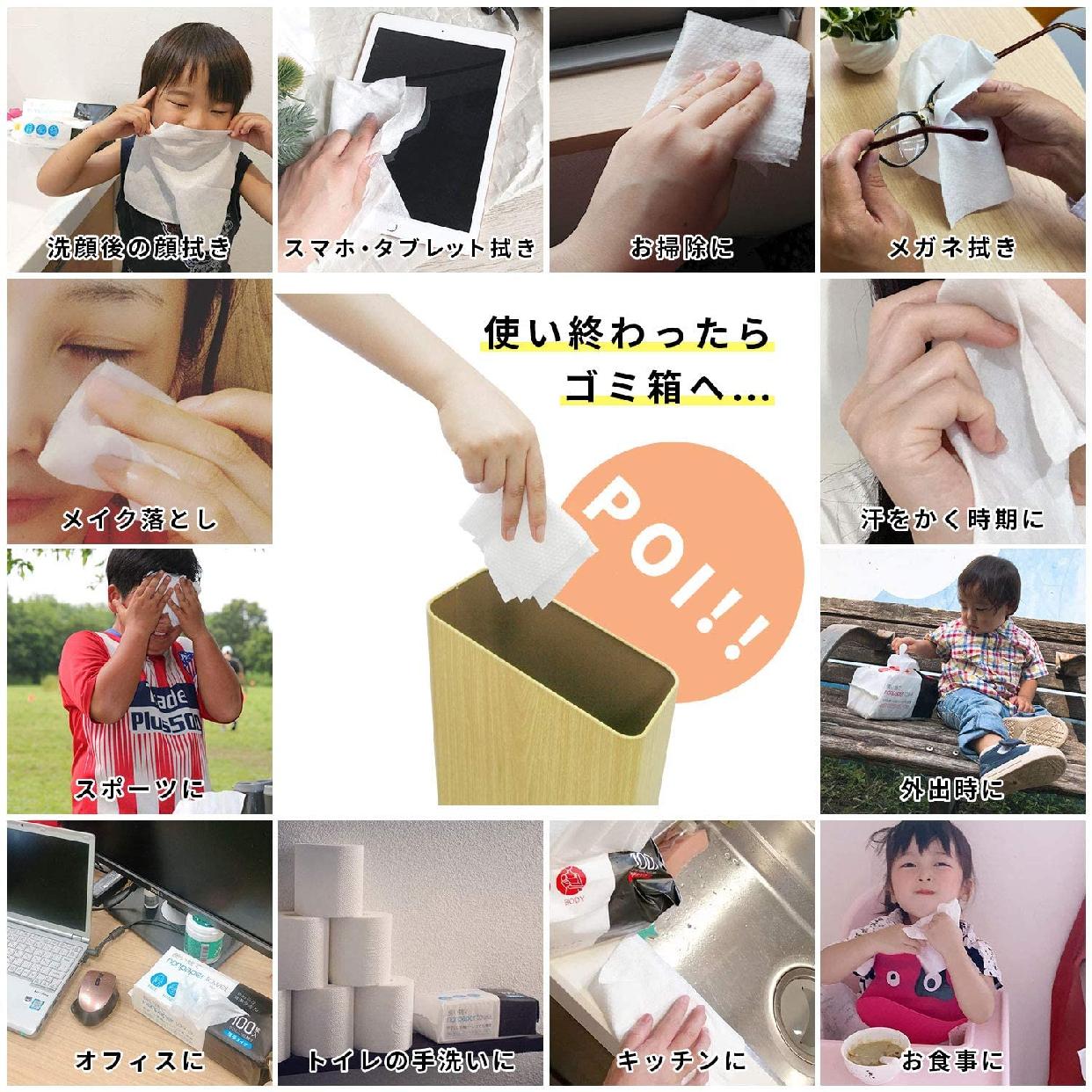 ISHOKU LIFE ノンペーパータオル 厚手 100枚×20個の商品画像7
