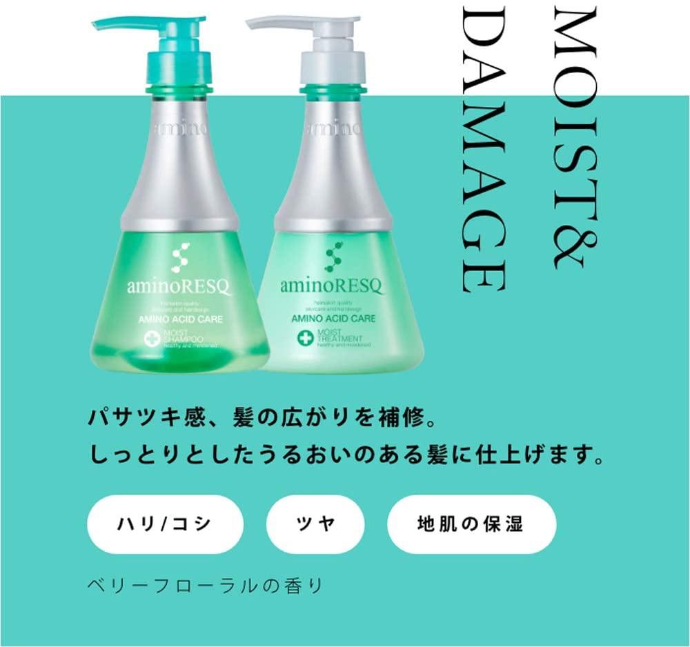 aminoRESQ(アミノレスキュー)モイスト シャンプーの商品画像7