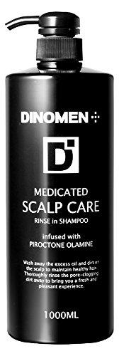 DiNOMEN(ディノメン) 薬用スカルプケア リンスインシャンプーの商品画像5