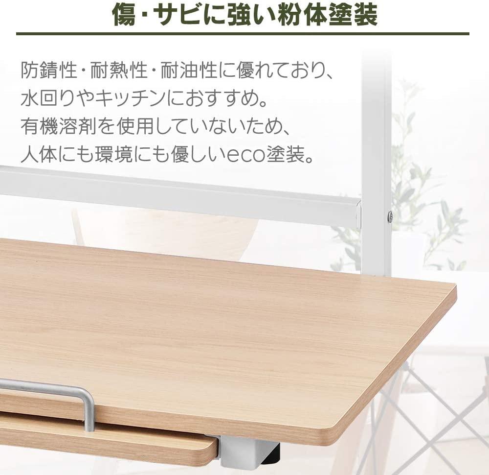 IRIS OHYAMA(アイリスオーヤマ)冷蔵庫上ラック ホワイト/ナチュラル RUR-480の商品画像3