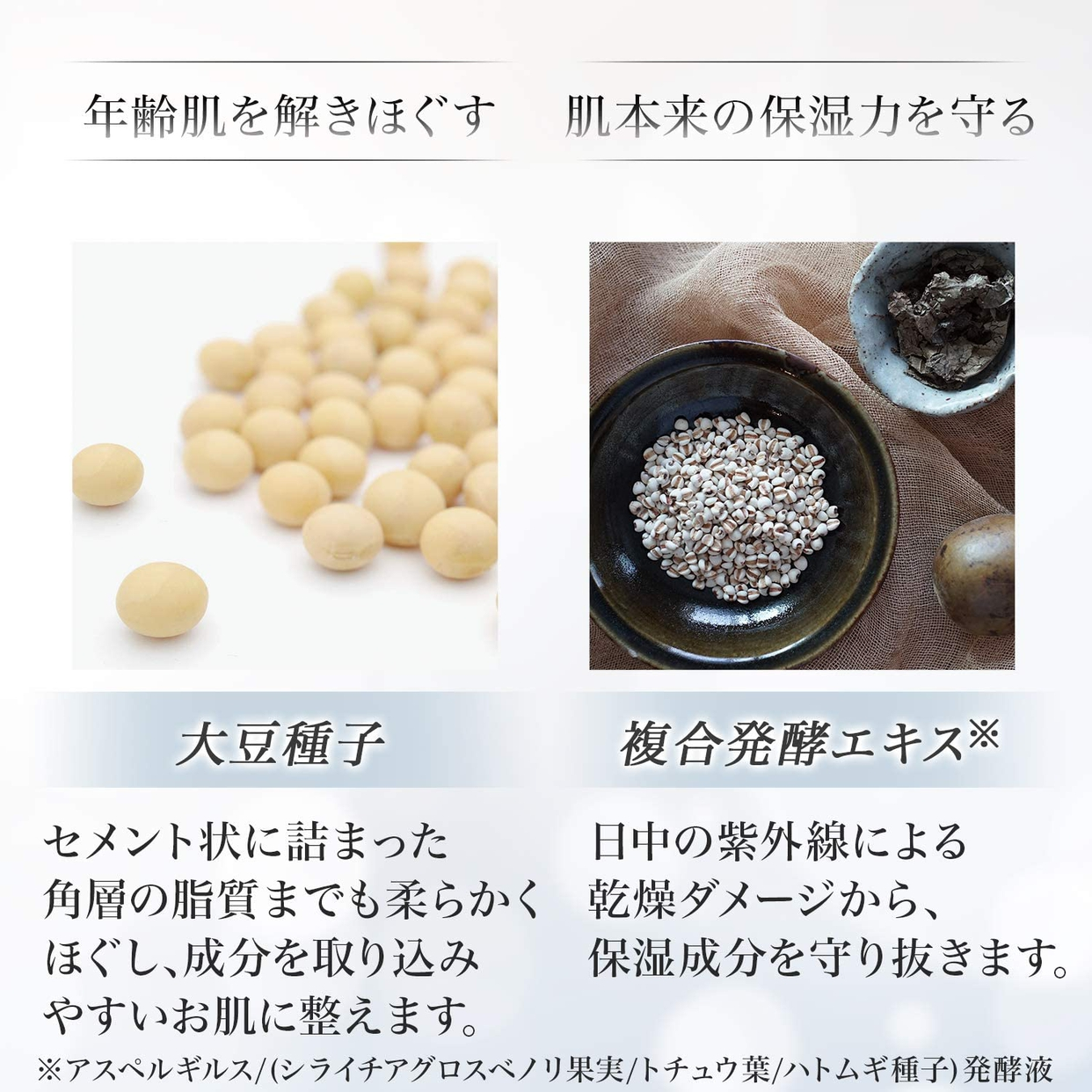 Domohorn Wrinkle(ドモホルンリンクル) 保湿液の商品画像5