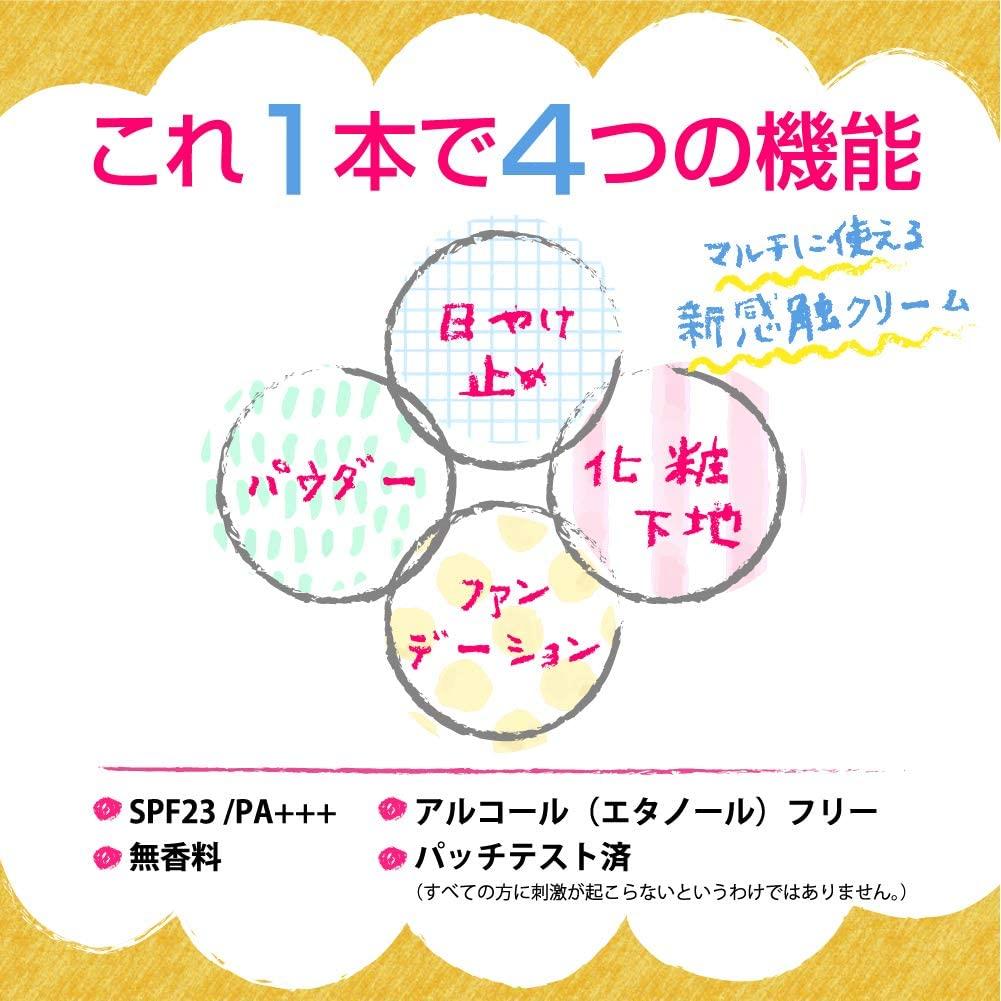 SUGAO(スガオ) エアーフィット DDクリームの商品画像4
