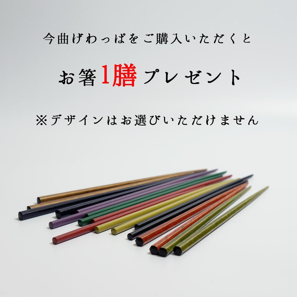 うるしギャラリー久右衛門(urushi gallery kyuuemon) お試し曲げわっぱ 弁当箱 一段 700mlの商品画像12