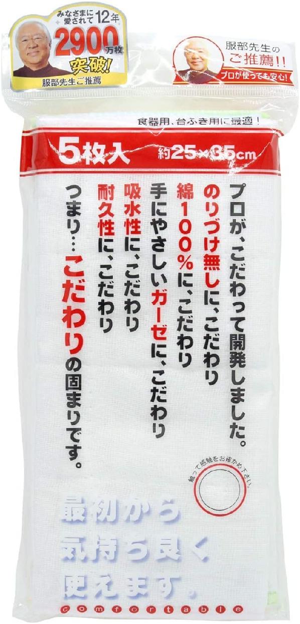 ビストロセンセイN綿ガーゼふきん 5枚入り K40800 白の商品画像