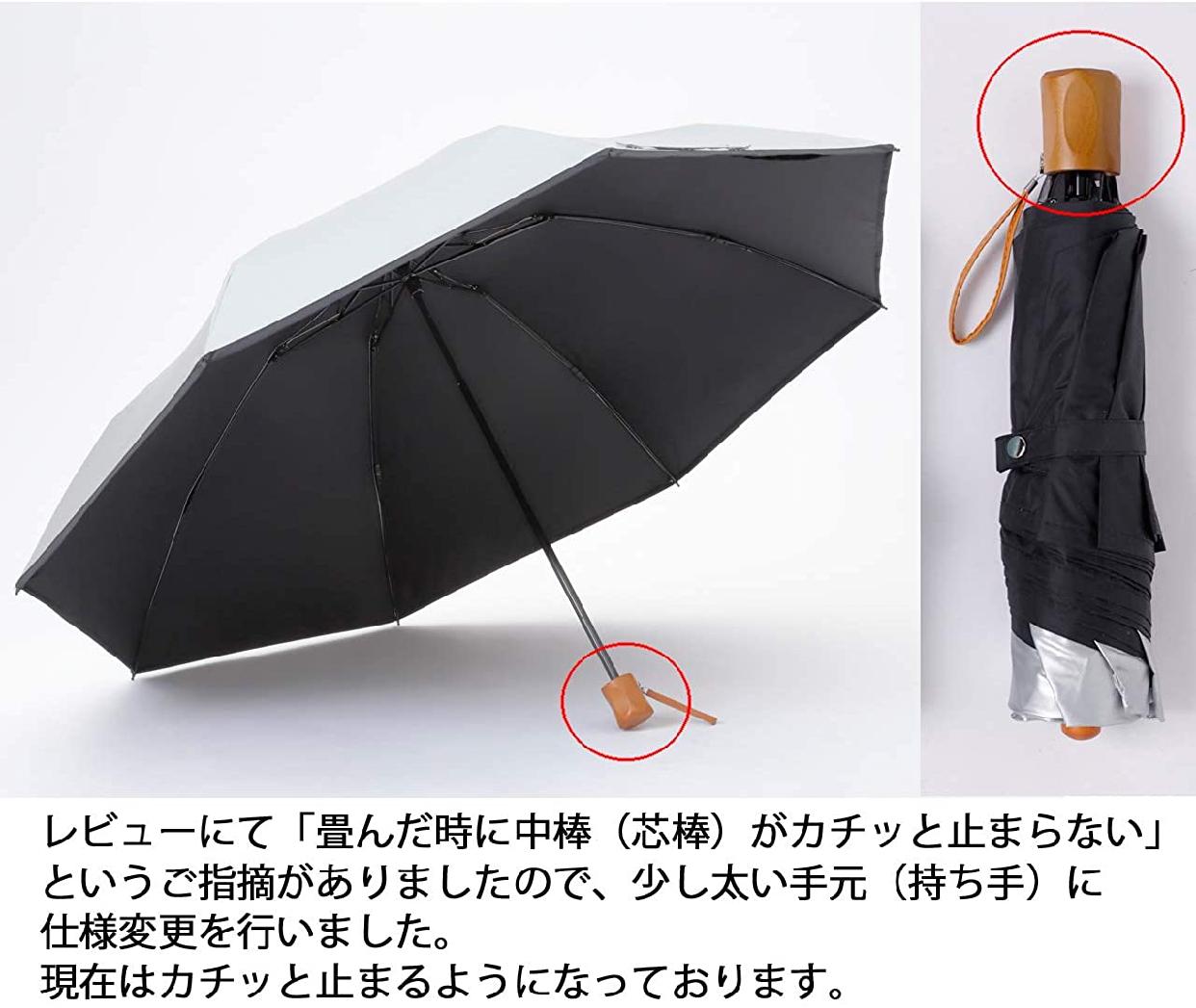 Lieben(リーベン) 日傘 晴雨兼用 大きい3つ折傘 ひんやり傘の商品画像5