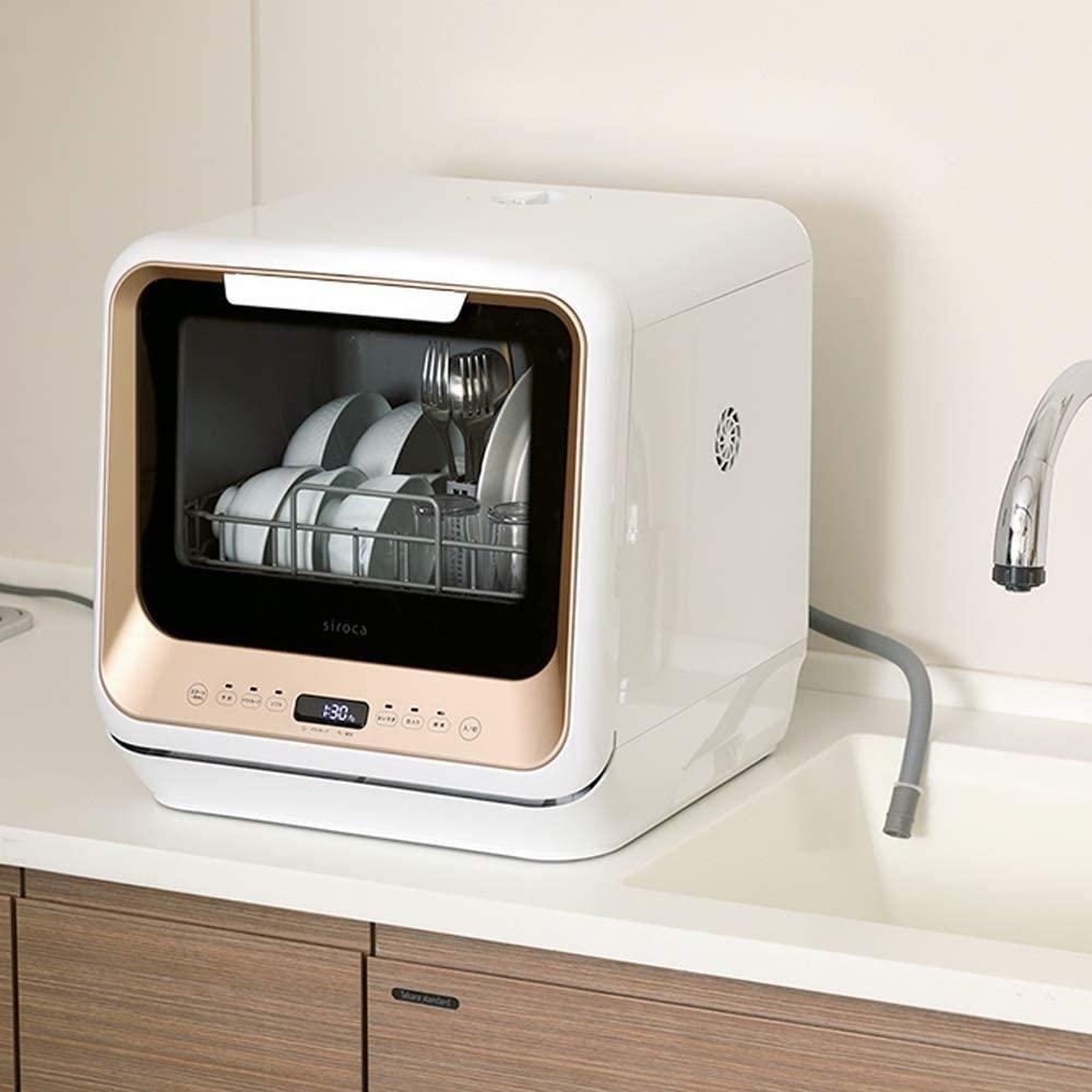 dinos(ディノス) 水栓工事のいらない食器洗浄乾燥機 販路限定カラーの商品画像3