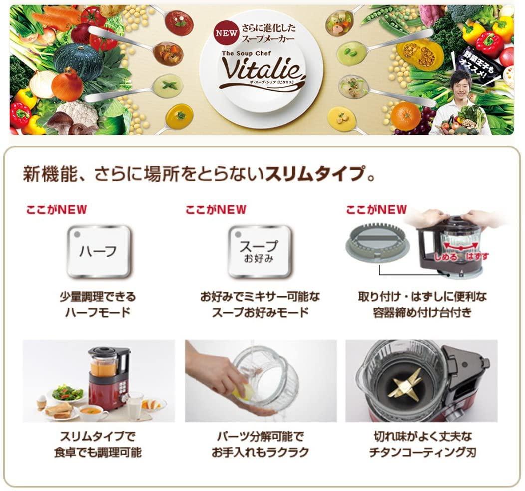 KOIZUMI(コイズミ) スープメーカー KSM-1010/Rの商品画像4