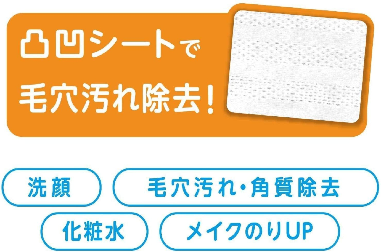 ettusais(エテュセ) ふきとりピーリングシートNの商品画像4