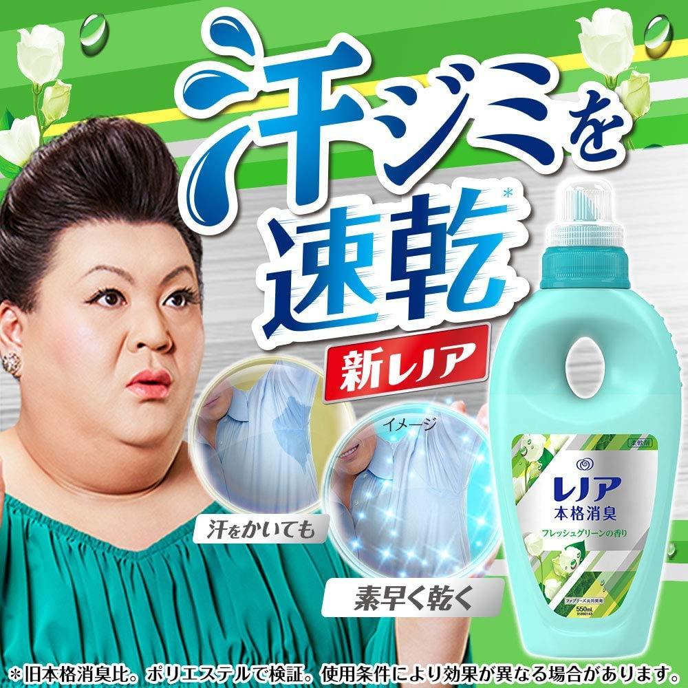 レノア レノア 本格消臭の商品画像3